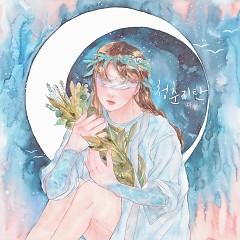 Youth Chitan (Single) - DaJung
