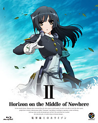 Horizon on the Middle of Nowhere SPECIAL CD II