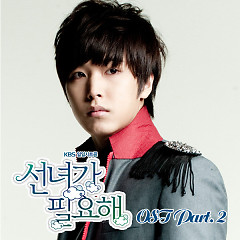 I Need A Fairy OST Part.2 - Sung Min