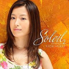 Soleil Portraits 2 - Kaori Muraji