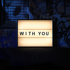 With You (Single) - Otto Knows
