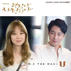 It's Okay, That's Love OST Part.7