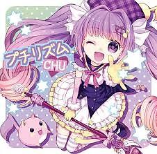 プチリズムCHU (Petit Rhythm CHU) - POYAHCHIO