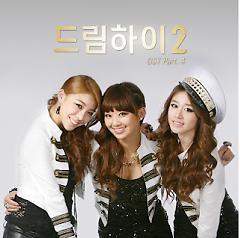 Dream High 2 OST Part.4 - Jiyeon, Hyorin, Ailee