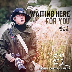 Money Flower OST Part.5 - Min Kyung Hoon