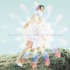 Kaleidoscope - Yonekura Chihiro