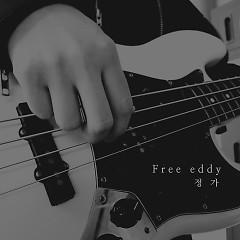 Free Eddy (Single) - Jeong Ga