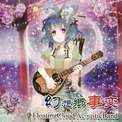 幻想郷事変 (Gensokyo Jihen) - Floating Cloud