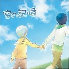 空の記憶 (Sora no Kioku)