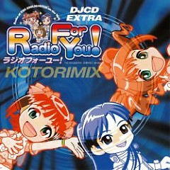 DJCD EXTRA THE IDOLM@STER Radio For You! KOTORIMIX