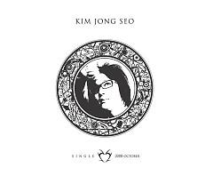 Kim Jong Seo (Single) - Kim Jong Seo