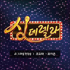 Singderella Special Song, Vol. 7 (Single) - Kim Jong Seo