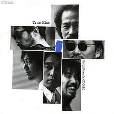 True Blue  - Kenji Sawada