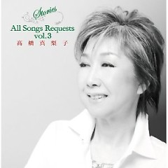 Stories - All Songs Requests - Vol.3 (CD2) - Mariko Takahashi