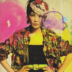Faye Wong (2001 Album) (CD2)