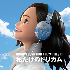 DREAMS COME TRUE THE Ura BEST! Watashi dake no Dorikamu CD3