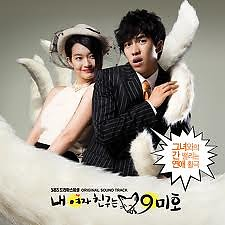 My Girlfriend is a Gumiho OST