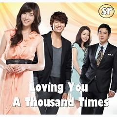 Album Loving you a thousand times OST -