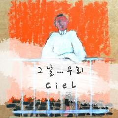 That We - Ciel