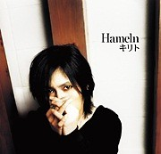 Hameln - Kirito