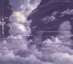 MACROSS ZERO OST II - Yuuka Nanri