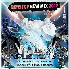 Người Đã Từng Thương (Remix) - Thái Lan Viên