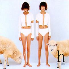 H (Hitomi Best Album)