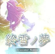 終雪ノ夢 (Owari Yuki no Yume)  - Cloister Notes