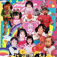 Ebi Chu no Zetsuban Best - Owaranai Seishun -