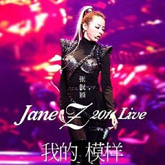 Jane Z 2011 Live (Disc 2)