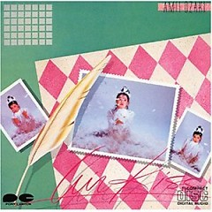 Air Kiss - Amii Ozaki