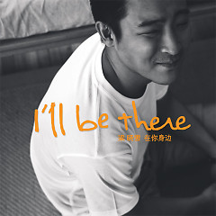 I'll be there (Disc 2) - Lương Hiểu Tuyết