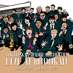 The Last -Live- CD1
