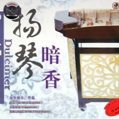 An Xiang