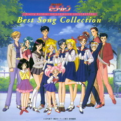 Sailor Moon Sailor Stars Best Song Collection - Sailor Moon