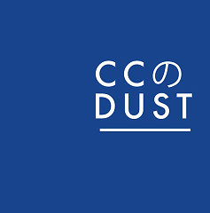 CC Dust (EP) - CC Dust