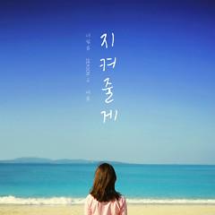 Vol.3 Season 2 ' Summer ' - The film