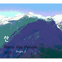 2017 (Single) - Rainy Day People