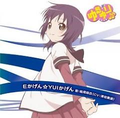 Yuru Yuri ♪♪ Music 04 - E-kagen☆YUI-kagen