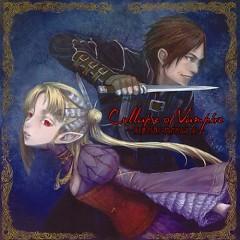 Collapse of Vampire -Eien no Yoru ni Daka Reru Shoujo-