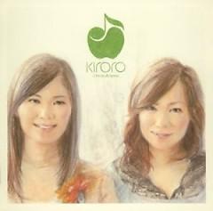 Wonderful Days - Kiroro