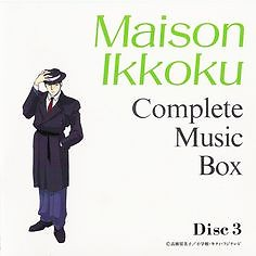 Maison Ikkoku Complete Music Box Disc 3 No.1