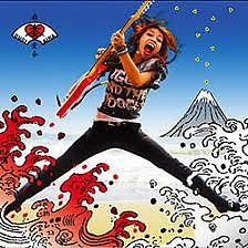 Uminari Rider - Aina Ougi