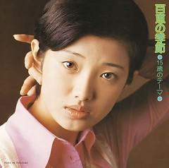 15才のテーマ 百恵の季節 (15sai no Theme Momoe no Kisetsu)