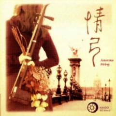 Amorous String (Tình Cung)
