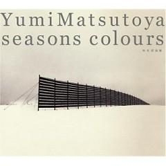 秋冬撰曲集( SEASONS COLOURS -Shuutou Senkyoku Shuu)- (CD4)