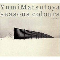 秋冬撰曲集( SEASONS COLOURS -Shuutou Senkyoku Shuu)- (CD2)
