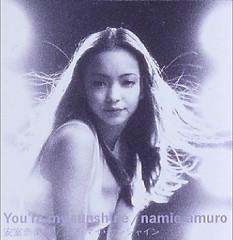 You're my sunshine - Namie Amuro