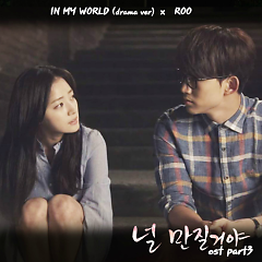 Touching You OST Part.3