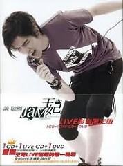 王妃 / Vương Phi (Live)